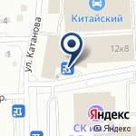 Компания Катран на карте