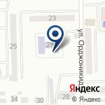 Компания Журавлик на карте