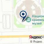 Компания Хакасский национальный краеведческий музей им. Л.Р. Кызласова на карте