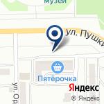 Компания Магазин автозапчастей на ул. Пушкина на карте