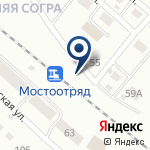 Компания Градстрой на карте