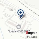 Компания Почтовое отделение №7 на карте