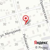 Хакасский Республиканский центр по гидрометеорологии и мониторингу окружающей среды