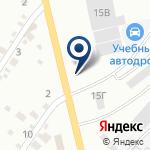 Компания АЛВиК на карте