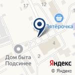 Компания Подсинский сельский Дом культуры, МБУК на карте