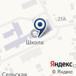 Компания Подсинская средняя общеобразовательная школа на карте