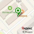 Местоположение компании МАСТЕРКОПИ