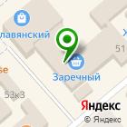 Местоположение компании Центр вкладов и займов