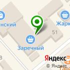 Местоположение компании Заречный
