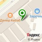 Местоположение компании Электросеть