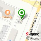 Местоположение компании Светодиодная компания