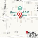 Мемориальный комплекс В.П. Астафьева