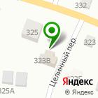 Местоположение компании Дарина