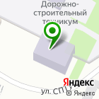 Местоположение компании Магазин №1