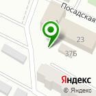Местоположение компании Удача