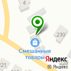 Местоположение компании Магазин цветов на ул. Мерзлякова