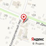 ООО КрасГеоСтройПроект