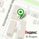 Местоположение компании Проводок