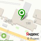 Местоположение компании Альянс
