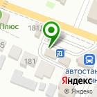 Местоположение компании Ассорти
