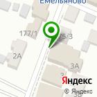 Местоположение компании Магазин бытовой химии и парфюмерии