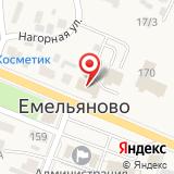 Центр занятости населения Емельяновского района