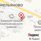 Администрация Емельяновского района