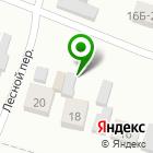 Местоположение компании Дорожный