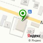 Местоположение компании Московский