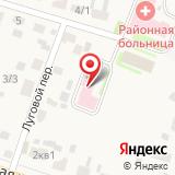 Емельяновская центральная районная больница
