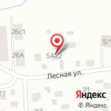 Администрация села Маганска