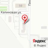 Отдел надзорной деятельности по г. Красноярску
