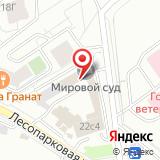 ООО Авант-строй