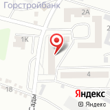 КлючСервис-Красноярск