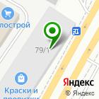 Местоположение компании СтройСнабКомплект