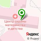 Местоположение компании Перинатальный центр