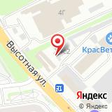 ООО Сибпромэкспертиза