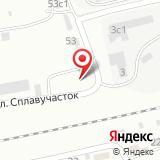 ООО СтальСтройИнвест