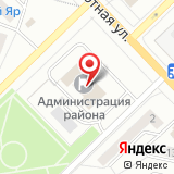 Управление образования Администрации Октябрьского района в г. Красноярске