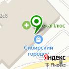 Местоположение компании Чистая вода Сибири