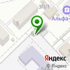 Местоположение компании Магазин электротехнической продукции и инструмента