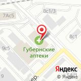 ООО Дом Камня-Красноярск