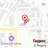 Красноярский эпизоотический отряд