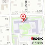 Общеобразовательная школа-интернат №1 им. В.П. Синякова