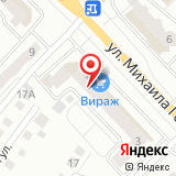 Управление пенсионного фонда в Октябрьском районе г. Красноярска