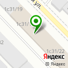 Местоположение компании Визит