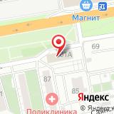 ИНТЕГРАЦИЯ-Сервис