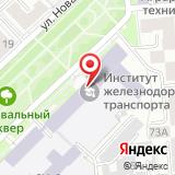 Красноярский техникум железнодорожного транспорта