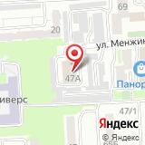 Аварийно-техническая служба г. Красноярска