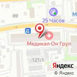 Медикал Он Груп-Красноярск